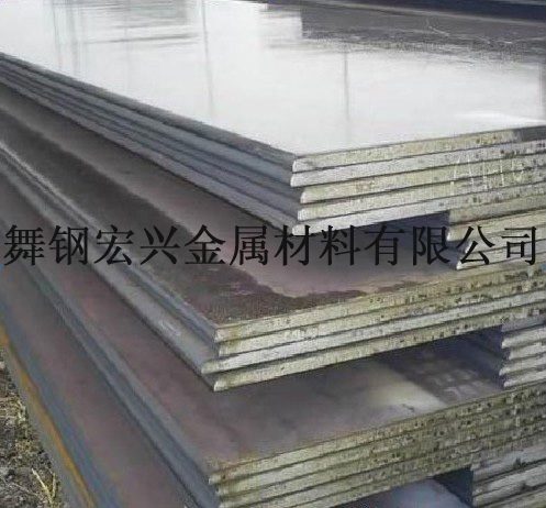 what is the strength of hongxing The raymond mill is designed by adopting advanced structure of similar products at home and abroad and bettering them in the industry the raymond mill has higher.