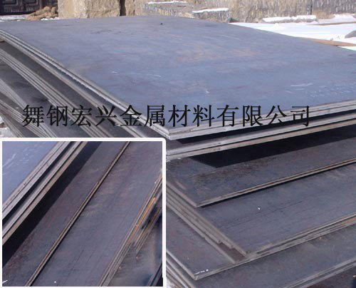 wugang divorced singles Book summary: this is a collection of papers presented at the joint conference of the 7th international conference on high strength low alloy steels (hsla.